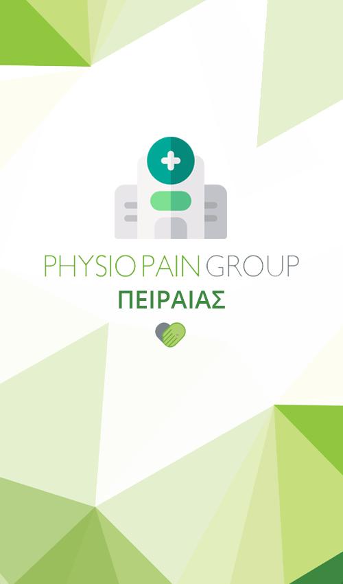 Physiopain Group Πειραιας