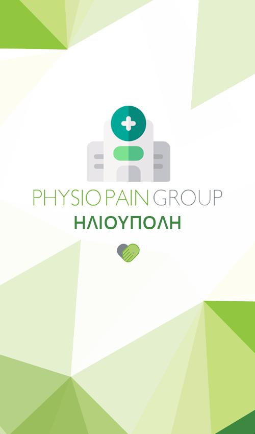 Physiopain Group Ηλιούπολη